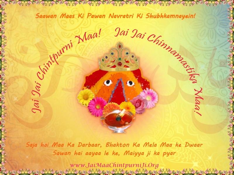 Chintpurni Festivals - Jai Maa Chintpurni Ji! Jai Maa